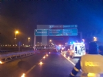 TANGENZIALE DI TORINO - Grave doppio incidente nella notte: auto impazzita travolge tre persone - FOTO - immagine 2