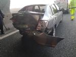 ORBASSANO - Carambola di auto in tangenziale: 7 veicoli coinvolti e traffico in tilt - immagine 4