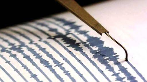 TORINO SUD - Scossa di terremoto nel territorio del comune di Carignano